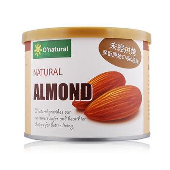 《Onatural 歐納丘》 純天然美國加州杏仁果(190g*6罐)