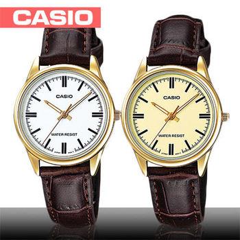 【CASIO 卡西歐】送禮首選-簡約氣質女錶(LTP-V005GL)