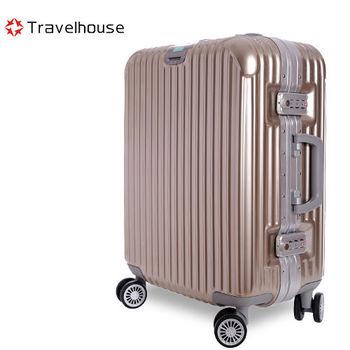 【Travelhouse】爵世風華 26吋PC鋁框鏡面行李箱(金色)