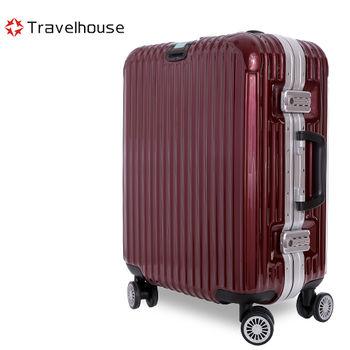 【Travelhouse】爵世風華 20吋PC鋁框鏡面行李箱(酒紅)