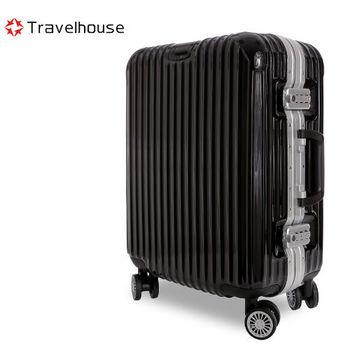 【Travelhouse】爵世風華 20吋PC鋁框鏡面行李箱(黑色)