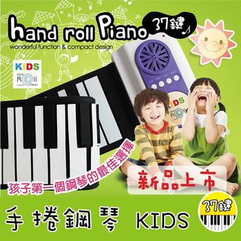 山野樂器 37鍵手捲鋼琴 (KIDS 兒童版)