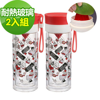 Hello Kitty耐熱玻璃雙層檸檬瓶2入組-紅色