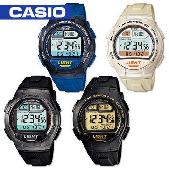 【CASIO 卡西歐】時間/距離測量-學生/當兵電子錶(W-734)