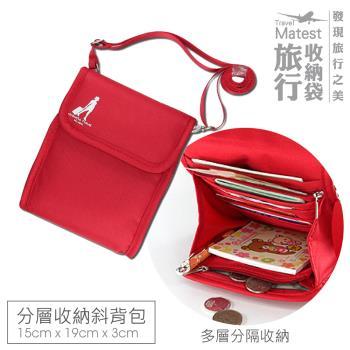 《旅行玩家》旅行多功能護照斜背包(海水藍)