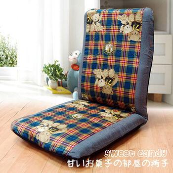 【KOTAS】可愛熊熊 高背和室椅(藍)