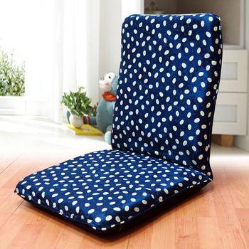 【KOTAS】招財兔 高背和室椅(藍)