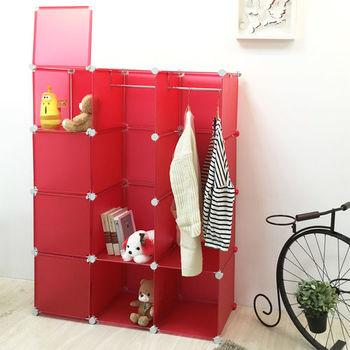【ikloo宜酷屋】魔術空間12格衣櫥附門4片組合櫃(桃紅)