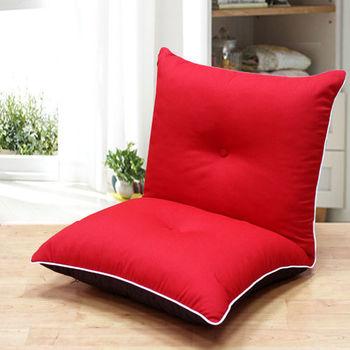 【KOTAS】凱莉記憶和室椅(紅)