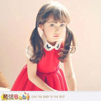 魔法Baby~專櫃款女童洋裝(藍.紅)~k41101