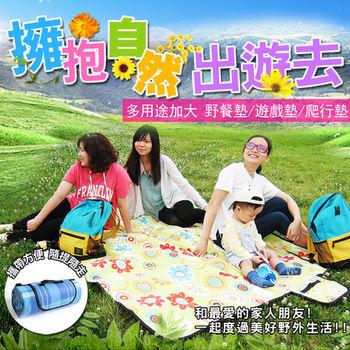 【NEED 尼德】多用途加大 野餐墊/遊戲墊/爬行墊-繽紛小花(綠)
