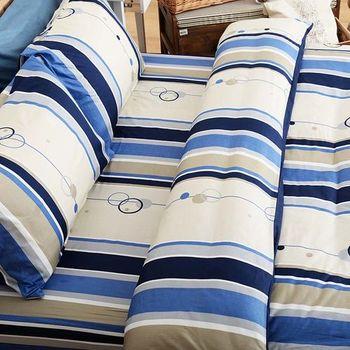 【Embrace英柏絲】雙人5尺 3件式床包組 【經典藍圈線條】台灣精製