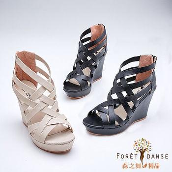 【森之舞】羅馬女神編織楔型涼鞋