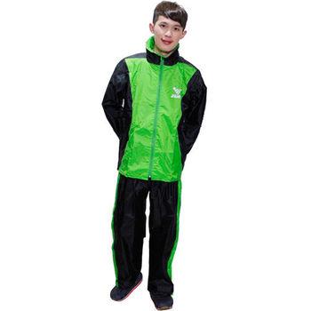 新二代 JUMP挺酷套裝休閒風雨衣(黑綠)+通用鞋套