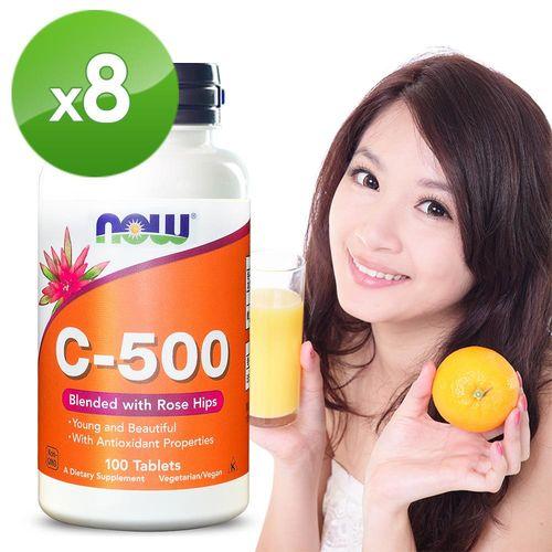 NOW健而婷-天然維他命C-500+玫瑰果(100顆) 八瓶組