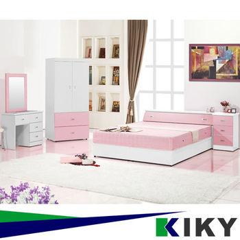 KIKY 粉紅波莉浪漫主義雙人五件床組(床頭+床底+床邊櫃+衣櫃+化妝台)