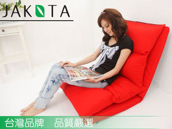 JAKOTA 日系多功能五段式和室椅/小沙發床/咖啡、紅2色