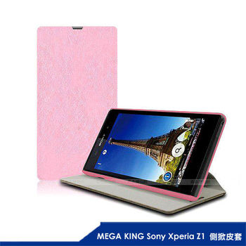 MEGA KING Sony Xperia Z1/Z1 LTE側掀皮套(C6902、C6903)