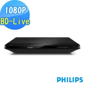 福利品-PHILIPS 飛利浦藍光光碟機BDP2100