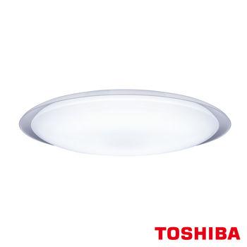 Toshiba LED RGB智慧調光 羅浮宮吸頂燈 星月版
