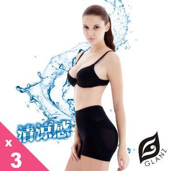 GLANZ 格藍絲 280丹3D涼感平腹翹臀一分束褲(3件組)