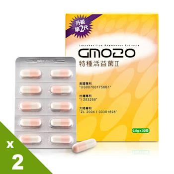 【陳仙梅推薦】GM020第二代特種活益菌2盒(30顆/盒)