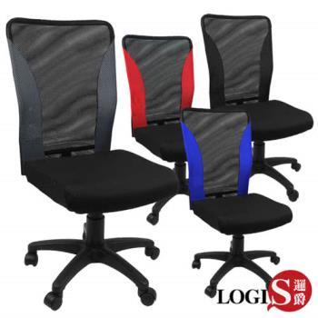 LOGIS邏爵 巧單拼布網布厚棉墊無腰枕辦公椅/電腦椅