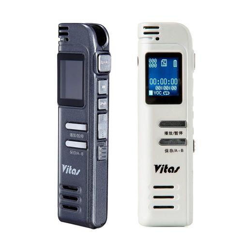 【送安規USB充電器】VITAS A500 插卡式MP3數位錄音筆~附16G記憶卡