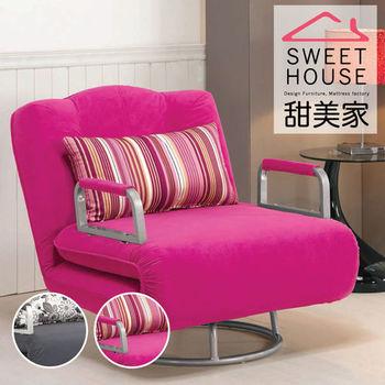 甜美家 創意設計時尚風單人沙發床(粉紅)