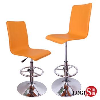 邏爵LOGIS 低吧款 橘色歐風皮革梳妝椅/吧檯椅/吧台椅