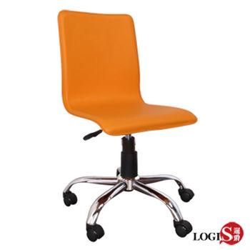 邏爵LOGIS~橘色歐風皮革事務椅/電腦椅