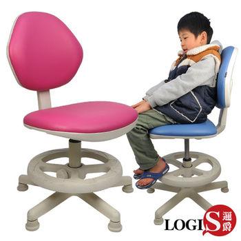 邏爵 跳跳馬皮面兒童椅/成長椅/電腦椅二色