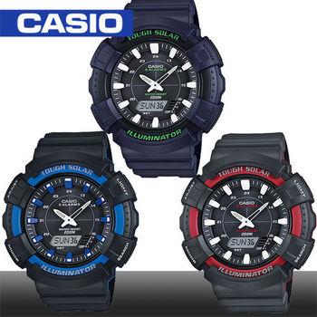 【CASIO 卡西歐】日系-太陽能電力/游泳教練運動錶(AD-S800WH)