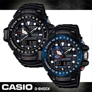 【CASIO 卡西歐 G-SHOCK 系列】太陽能電波海洋概念錶(GWN-1000B)