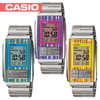 【CASIO 卡西歐】日系-彩色樂高繽紛上市(LA-201W)