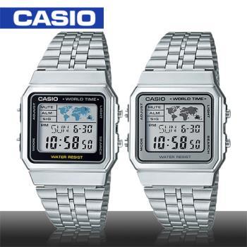 【CASIO 卡西歐】世界地圖探險復古風格電子錶(A500WA)