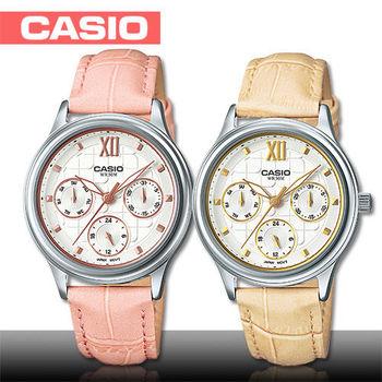 【CASIO 卡西歐】日系經典-三眼_皮革帶女錶(LTP-E306L)
