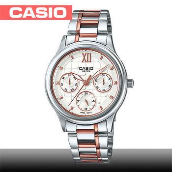 【CASIO 卡西歐】日系經典-玫瑰金_三眼_不鏽鋼女錶(LTP-E306RG)