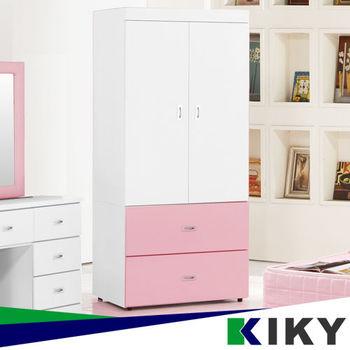 KIKY 粉紅波莉浪漫主義衣櫃3X6
