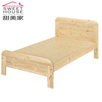 甜美家 安麗松木實木單人3.5尺單人床架