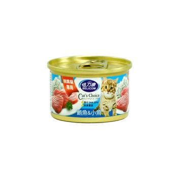 【BELICOM】倍力康 挑嘴貓-鮪魚+小魚 貓罐80G x 24入