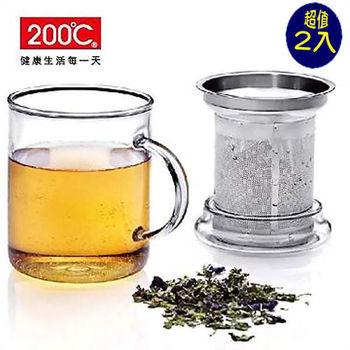 2件組-【200℃】淨心百花高耐熱波離隨身泡茶杯套組 400ml  C707-ST