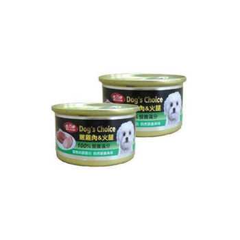 【BELICOM】倍力康 嫩雞肉+火腿 小狗罐80G x 24入