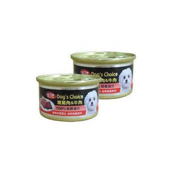 【BELICOM】倍力康 嫩雞肉+牛肉 小狗罐80G x 24入