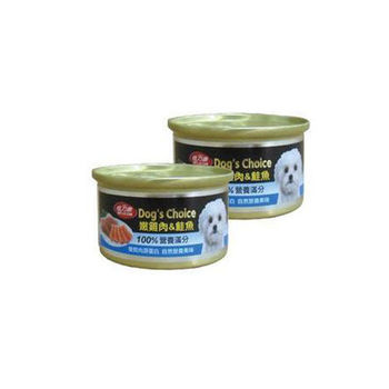 【BELICOM】倍力康 嫩雞肉+鮭魚 小狗罐80G x 24入