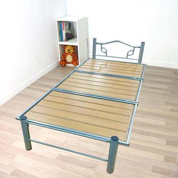 【KOTAS】收納折疊 高質感鋼管床架(單人)