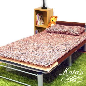 【KOTAS】冬夏透氣床墊-單人 一入(送 記憶枕) 《豹紋》