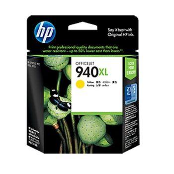 HP C4909AA NO.940XL 原廠黃色高容量墨水匣