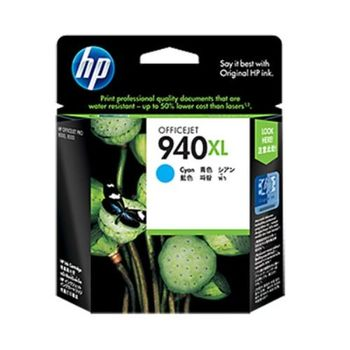 HP C4907AA NO.940XL 原廠藍色高容量墨水匣