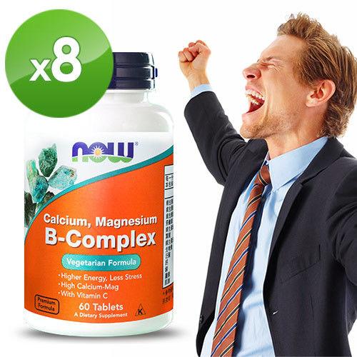 NOW健而婷-綜合B群鈣鎂(60顆/瓶)八瓶組